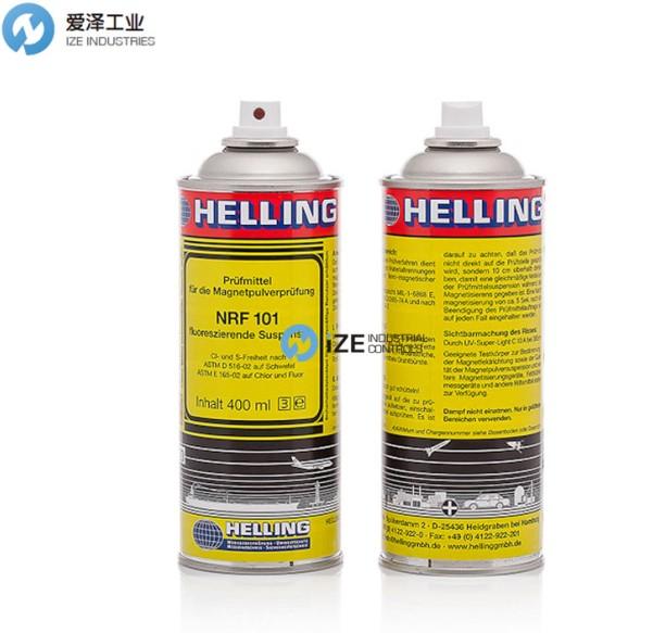 德国HELLING磁悬粉测试NRF101