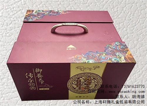 高端月饼包装盒 精美精品月饼包装盒 月饼盒生产厂家--轩腾供