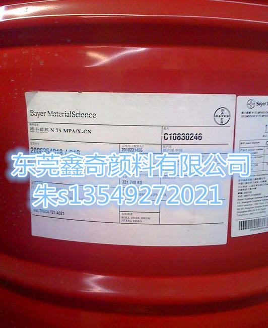 N3390固化剂供应