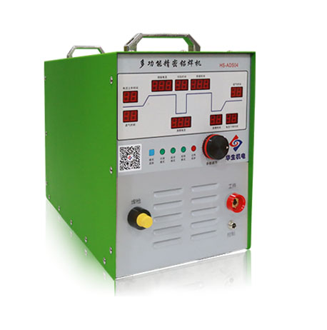 供应佛山桂城华生ADS04铝焊机,操作简单