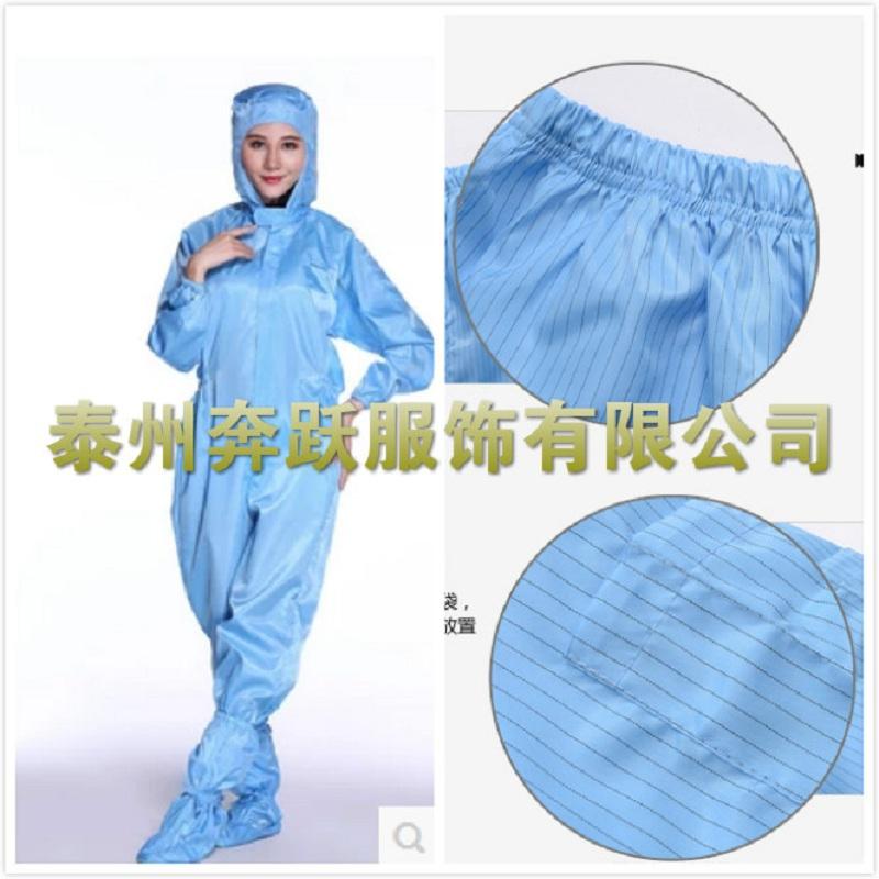 防静电净化服 耐高温净化工作服 连体净化服