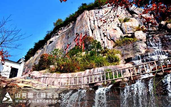 假山雕塑,园林假山施工队,假山瀑布设计施工