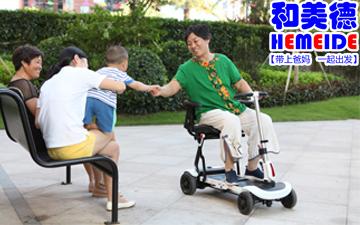 北京折叠电动代步车专卖店 和美德代步车