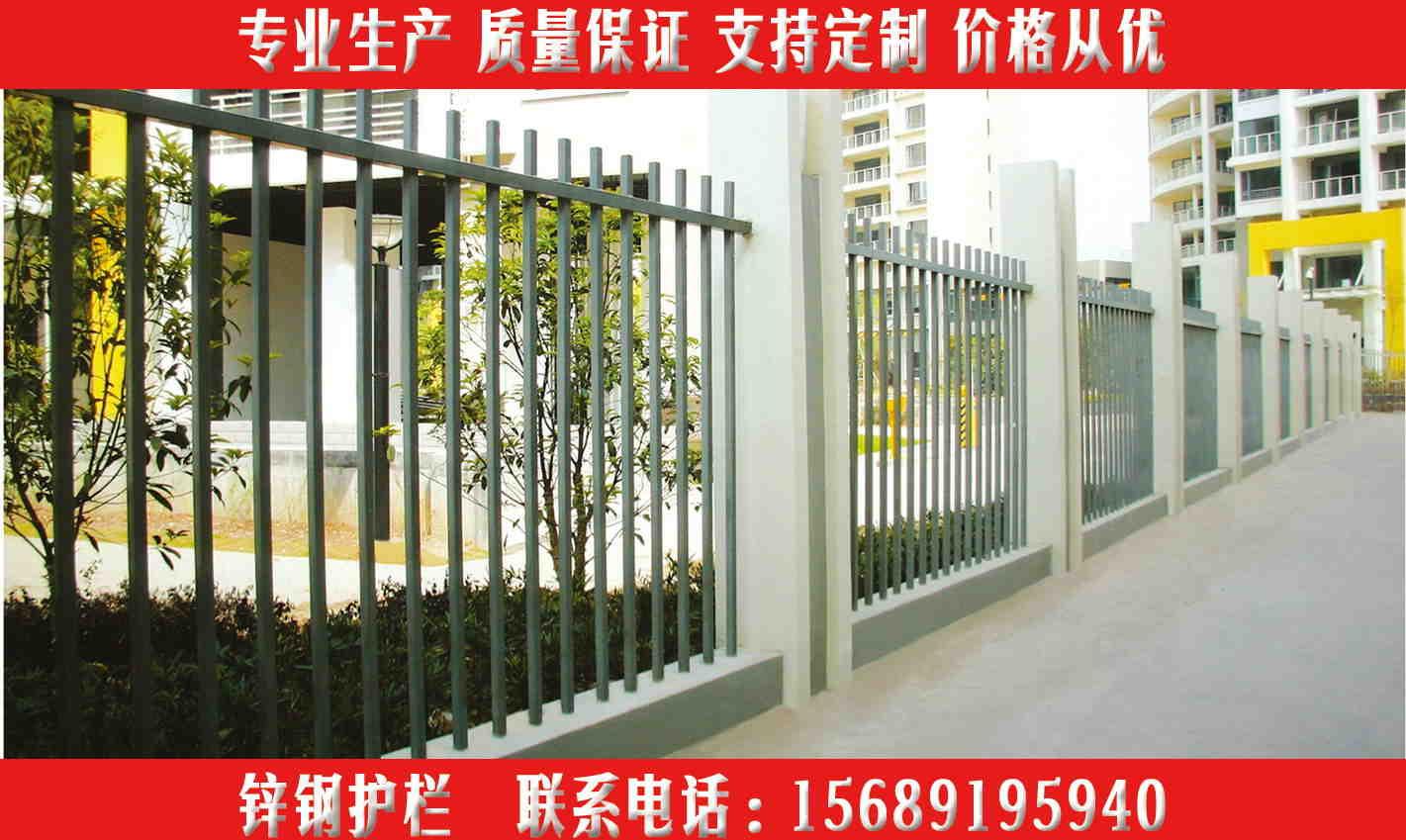 锌钢护栏铁艺护栏围墙铁艺栏杆铁艺栅栏铁艺围栏好运金属有限公司
