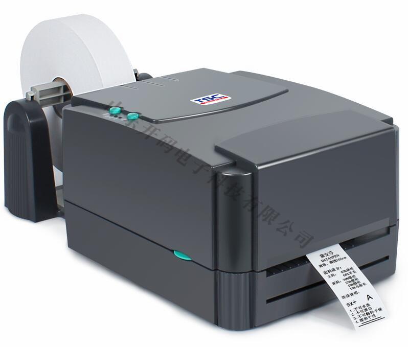 商超打印机价签打印机