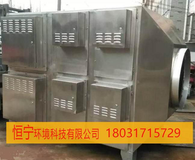 塑料轴承厂喷塑废气烟味回收尾气异味吸附净化