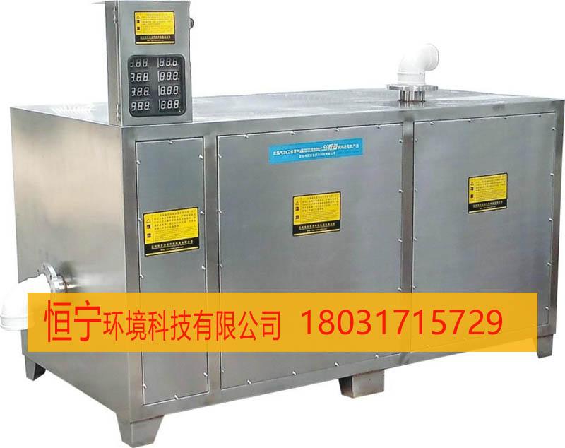 灭虫剂老鼠药厂废气异味治理灭鼠剂厂尾气净化