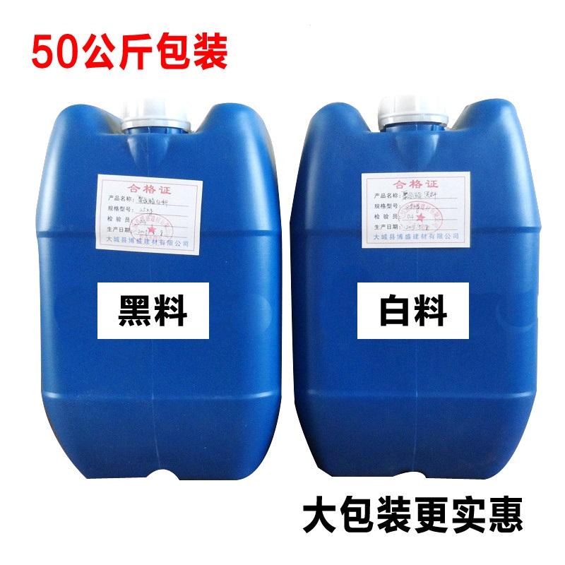 聚氨酯黑白料/发泡料/AB组合料冰箱管道温雕塑专用聚氨酯发泡胶