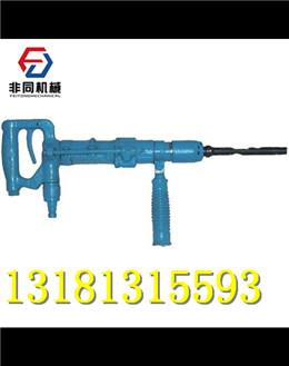 B87风镐钎生产厂家