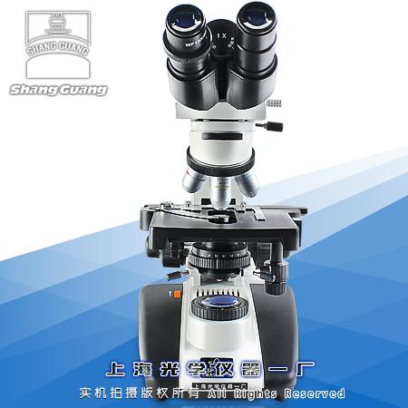 44X.9三目生物显微镜-上光六厂生产