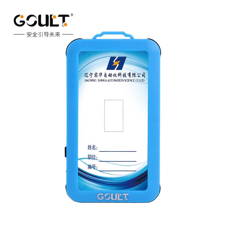 防爆智能工卡/GK-1Ex