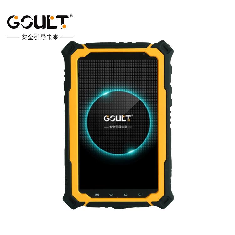 防爆平板手持终端/G71Ex