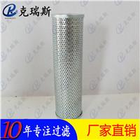 压光机液压站油滤芯308064滤筒316L不锈钢编制网支持定做不同材质