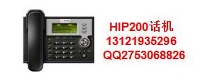 华兴融合 HIP-200 IP话机