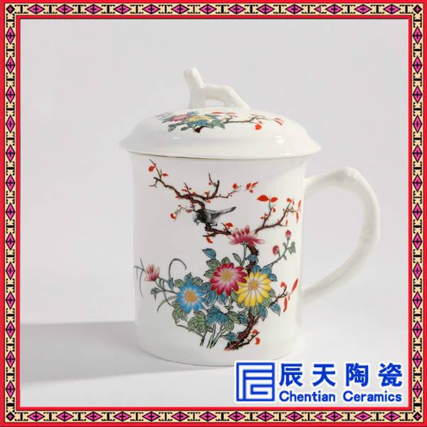 陶瓷马克杯定制LOGO 创意相片杯 广告活动礼品陶瓷杯定制LOGO印字
