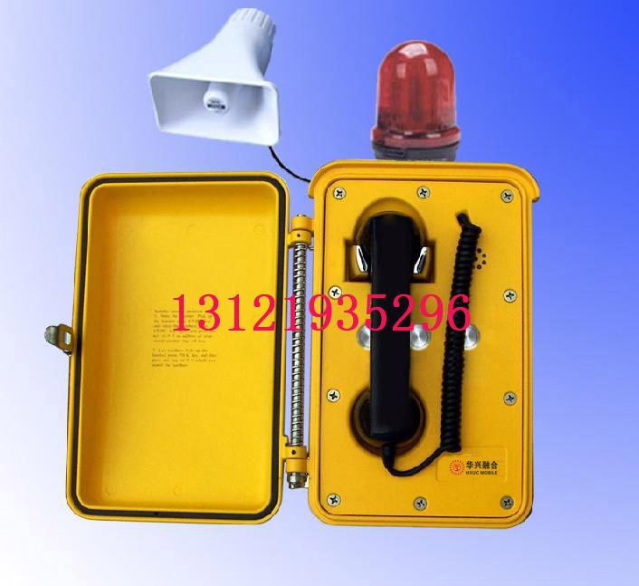 华兴融合管廊光纤电话系统