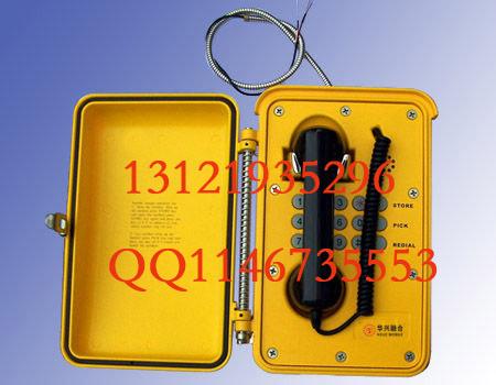 HD-200隧道紧急电话机,防水防潮防爆