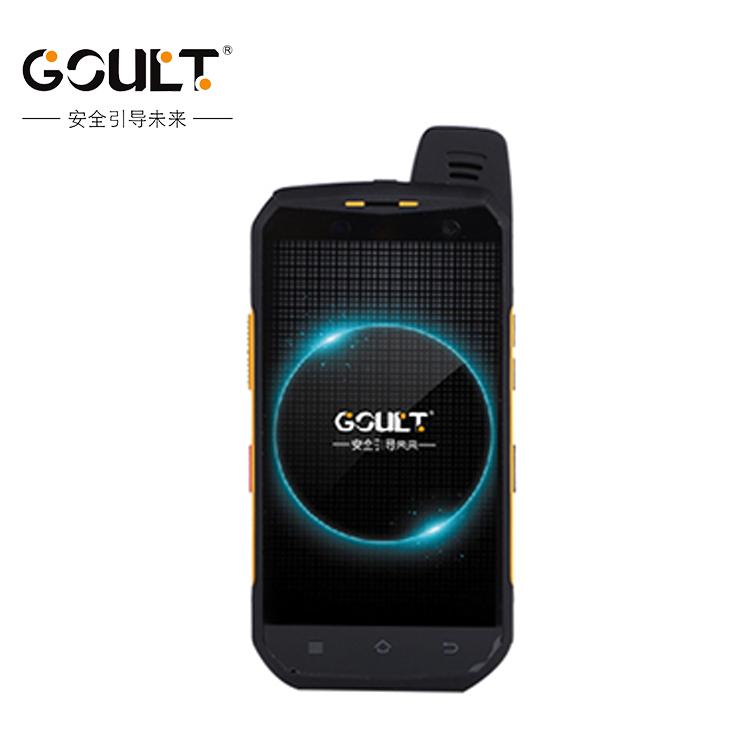 防爆智能手机/G6