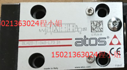 阿托斯电磁阀DHI-0714  24DC