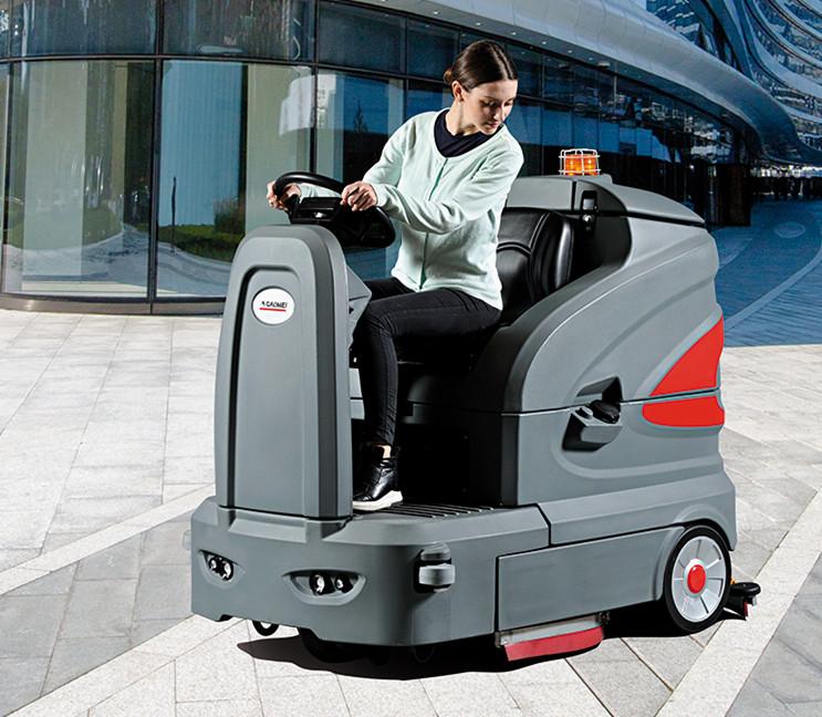 高美GM230洗地机是大面积场所的专家/重庆金和洁力