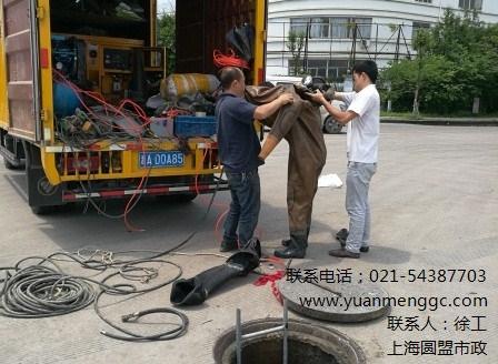 上海管道清洗清淤_上海管道清洗检测_上海管道施工_圆盟供