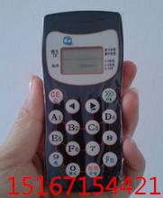 天津市投票器表决器打分器抢答器市场超低价租赁15167154421