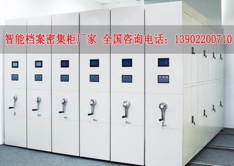 广州智能密集架来图订做厂家