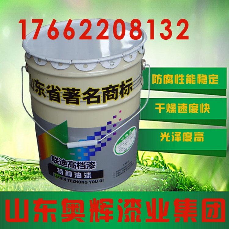 山东泰安YU-6黑色耐高温漆价格厂家