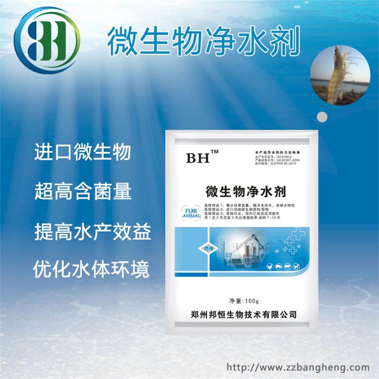 净水剂的价格  fdiafmndf