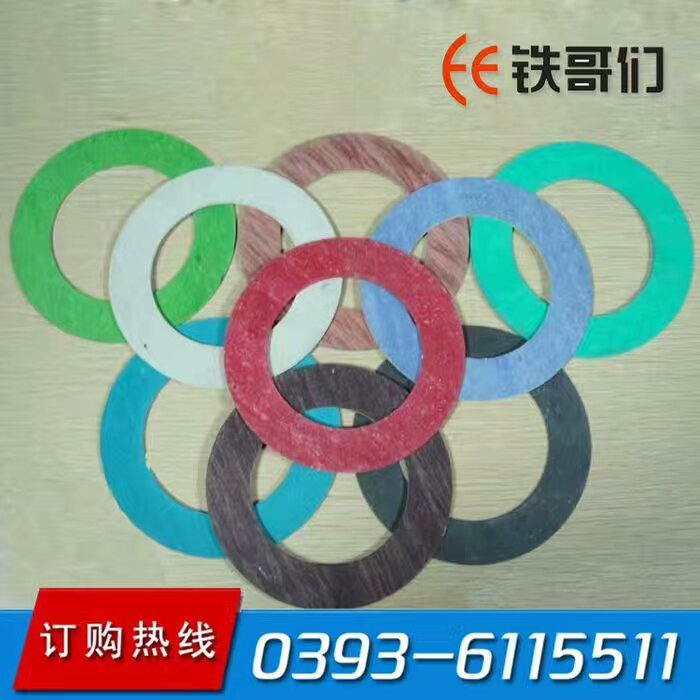 缠绕垫片设有金属内加强环和外定位环的特性