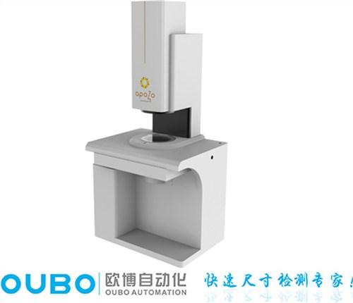 尺寸测量仪厂家 欧博供 广东尺寸测量仪型号齐全