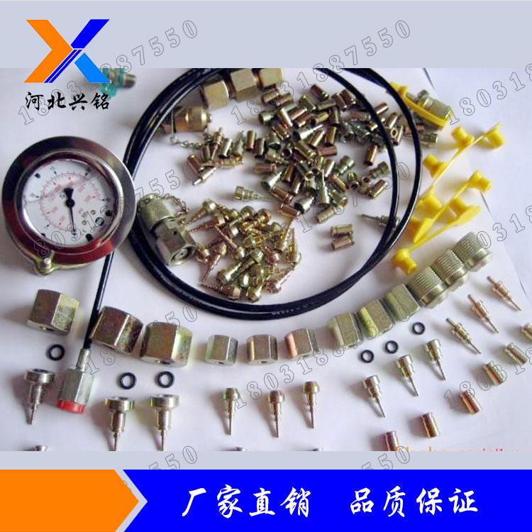 河北兴铭厂家供应测压接头 测压软管接头