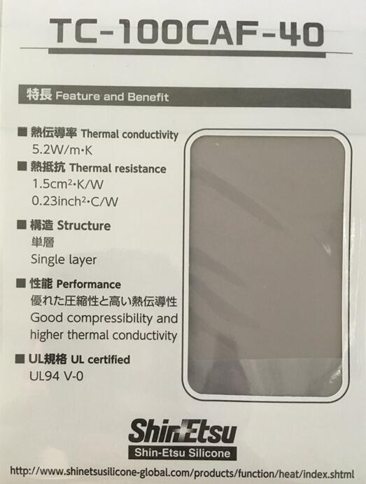 提供日本信越导热硅胶片TC-200CAF-40,原装进口高导热率硅胶垫片