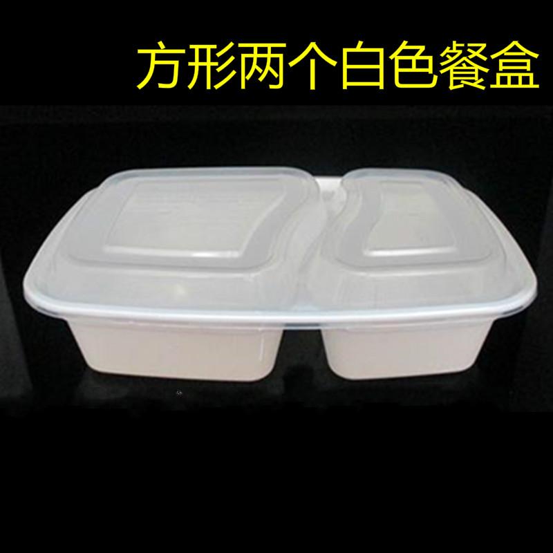 方形两格白色餐盒/白色快餐盒/白色打包盒