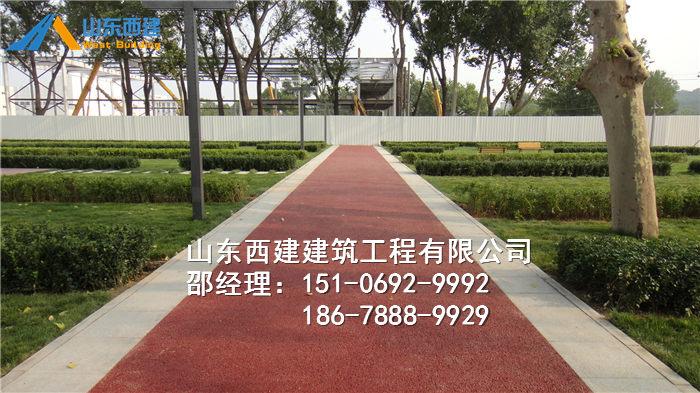 安庆透水地坪 C30彩色透水混凝土 抗压抗折强度高
