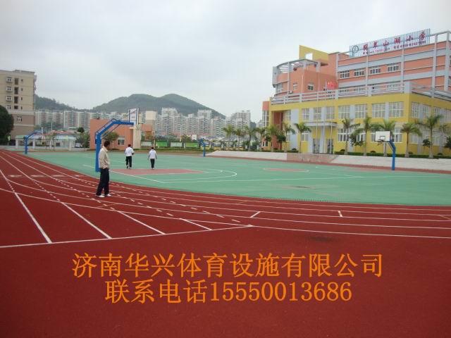 山东塑胶跑道施工找华兴体育环保