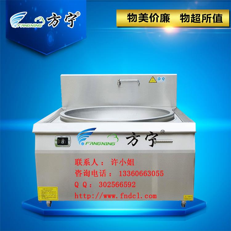 方宁大型食堂电磁煮锅 一体式煲汤灶 商用电煮锅