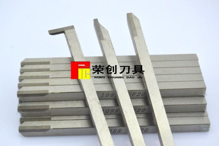 深圳自动车刀 自动车刀加工商 自动车床专用车刀