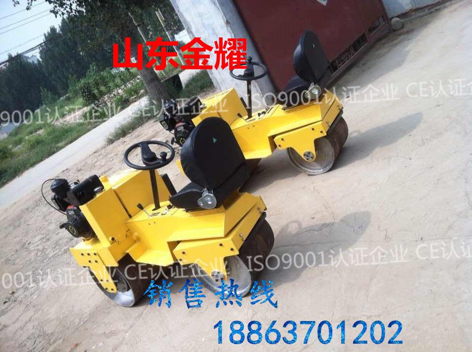 厂家供应小型座驾式压路机 双钢轮压路机