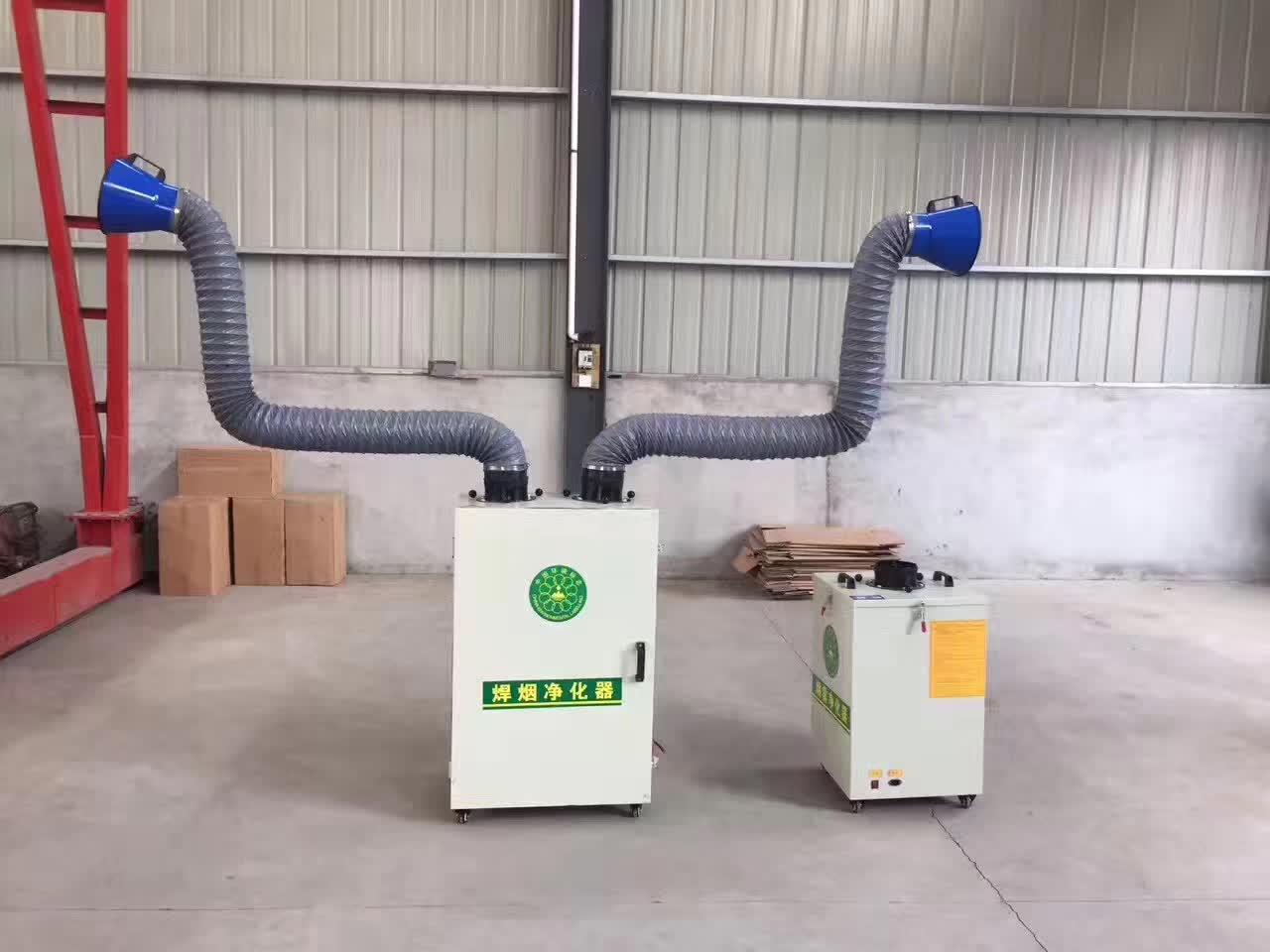 焊烟净化器环保设备厂家直销