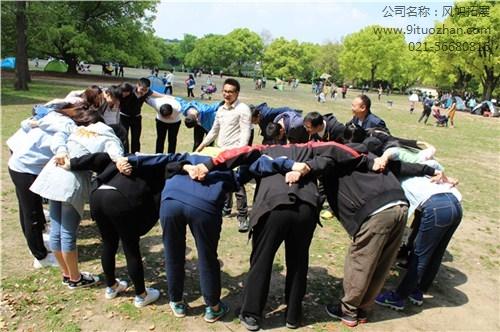 松江区团队拓展训练 供应野外拓展 野外生存拓展训练 风帜供