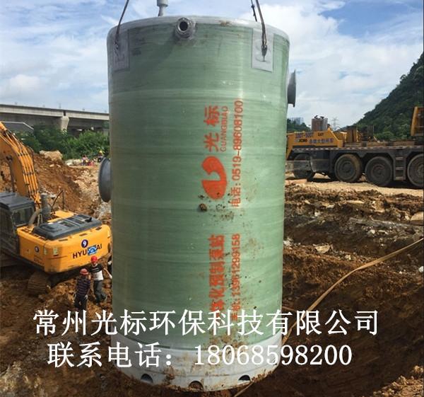 适应性强的一体化泵站贵州提升效果好