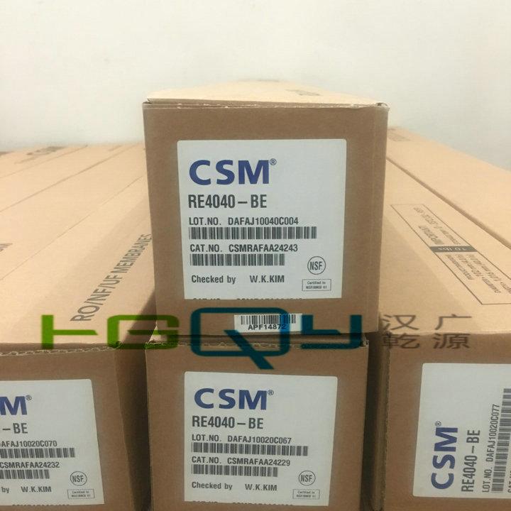 现货供应世韩CSM苦咸水膜RE4040-BE上海可自提