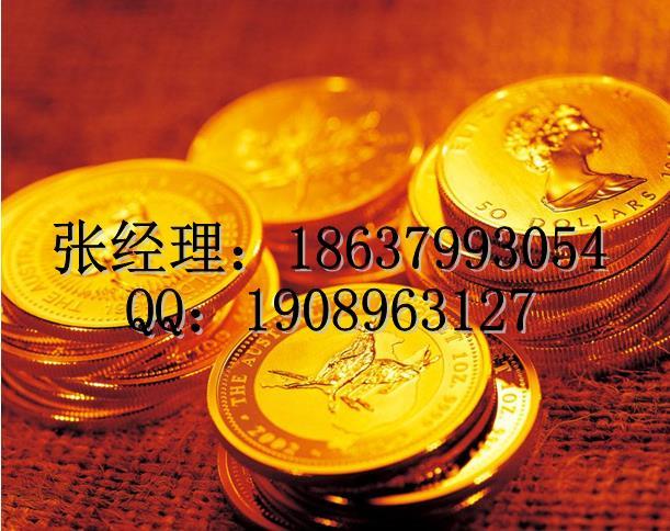 北国荣耀微交易平台如何赚钱,投资技巧