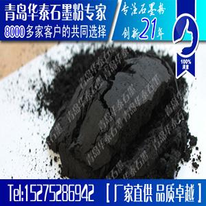 石墨粉价格 石墨粉的用途 石墨粉