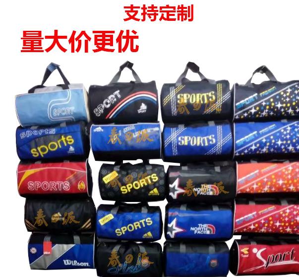 健身包定做工厂,深圳运动包厂家批发,广州运动包生产厂家 兴大祥工贸