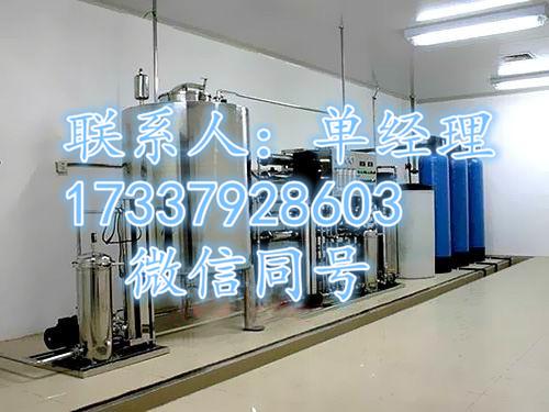 登封反渗透设备生产 工业反渗透设备工艺 厂家供应