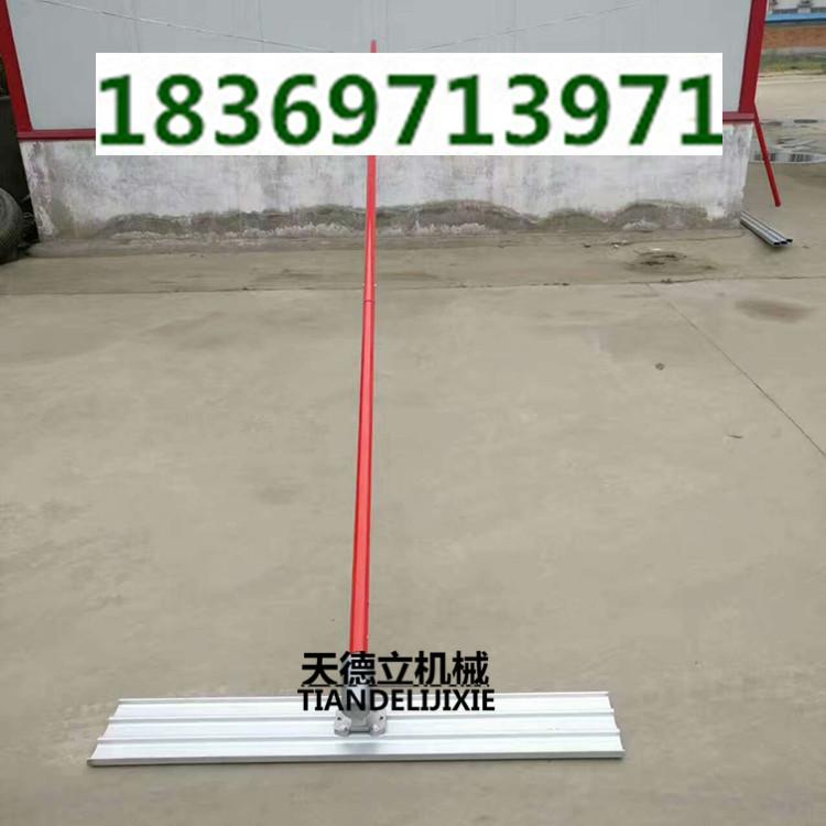 MHJ涡轮式混凝土大抹子1.2米标准镁合金大抹子 整平抹平提浆大抹子