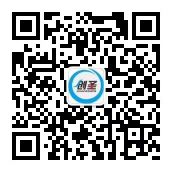 荆州防锈油价格 脱水防锈油低价促销 创圣防锈油生产厂订购电话
