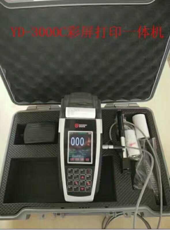 供应便携式里氏硬度计YD-3000C